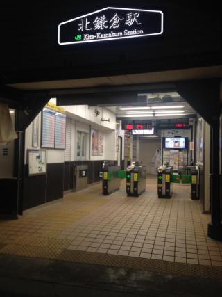 170216北鎌倉駅2